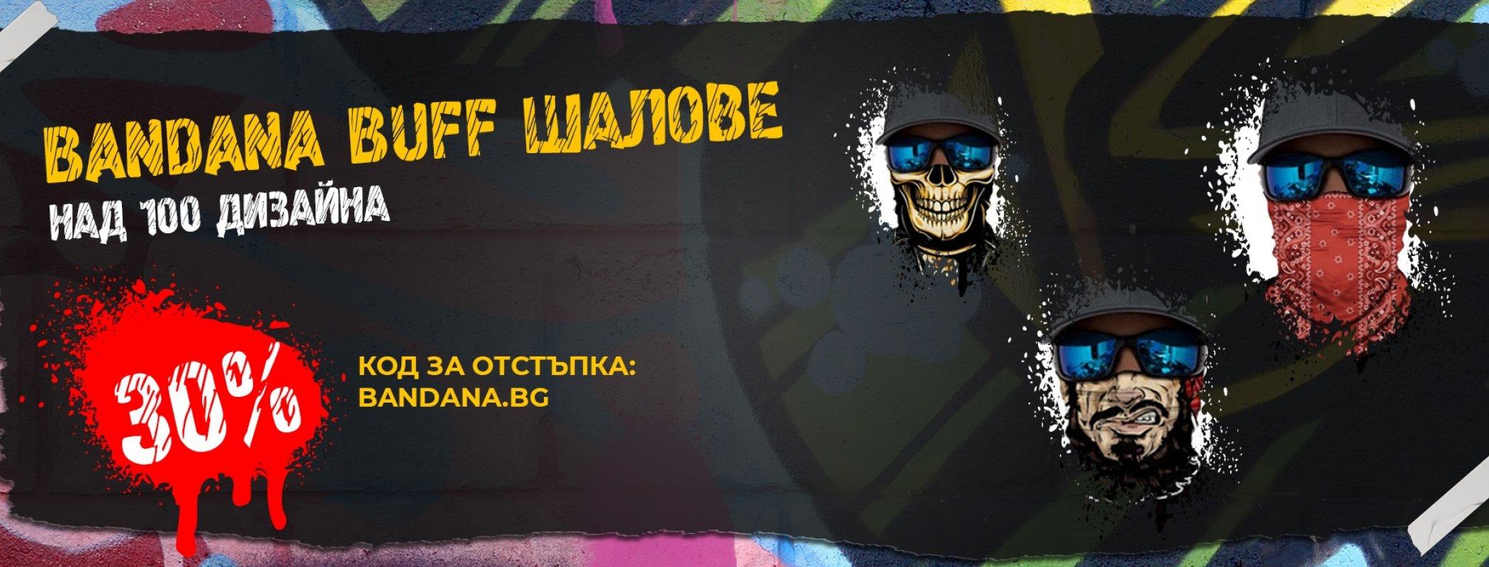 магазин за бандани маски