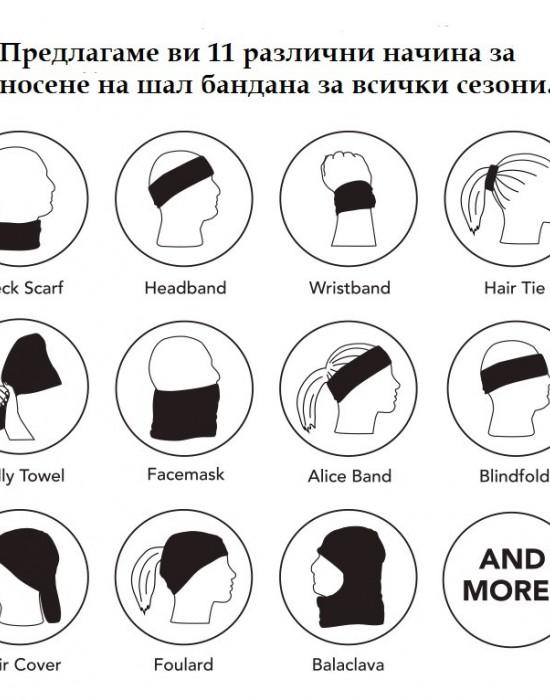 Мултифункционален шал бандана за глава в зелен камуфлаж, Бандани шал - Bandana.bg